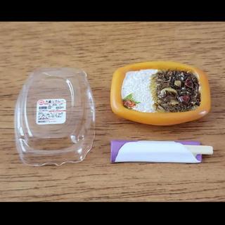 エポック(EPOCH)のプチサンプル 食品サンプル コンビニ弁当 カプセルトイ 大盛りカレー 美品(その他)