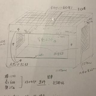 raraさま専用 木製ケージ オーダー品(爬虫類/両生類用品)
