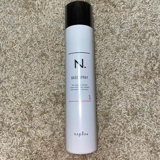 ナプラ(NAPUR)の新品未使用ナプラN.ベースヘアスプレー1(ヘアスプレー)