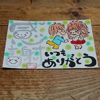 『手書き』気まぐれメッセージアート(•ө•)♡『シルバー色』『感謝』父の日など…(カード/レター/ラッピング)