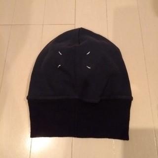 マルタンマルジェラ(Maison Martin Margiela)のこー様専用6日迄☆マルジェラ ニット帽 ビーニー ジャージー素材(ニット帽/ビーニー)