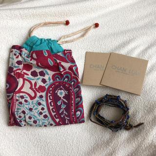 チャンルー(CHAN LUU)のCHAN LUU 未使用 エスニック ブレスレット袋つき(ブレスレット/バングル)