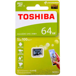 東芝 - 【新品】microSD 64GB TOSHIBA