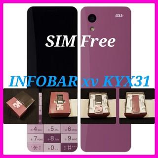 キョウセラ(京セラ)の【SIMフリー/新品未使用】au INFOBAR xv KYX31/チェリー(携帯電話本体)