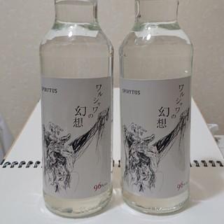 ワルシャワの幻想  2本セット(蒸留酒/スピリッツ)