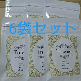 トゥルーアップ 6袋セット(その他)