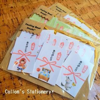 のしシール*赤ずきんちゃん(カード/レター/ラッピング)