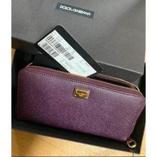 ドルチェアンドガッバーナ(DOLCE&GABBANA)のDOLCE&GABBANA 財布(財布)