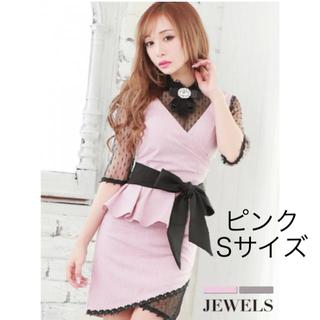 ジュエルズ(JEWELS)のキャバドレス JEWELS ピンク S(ナイトドレス)