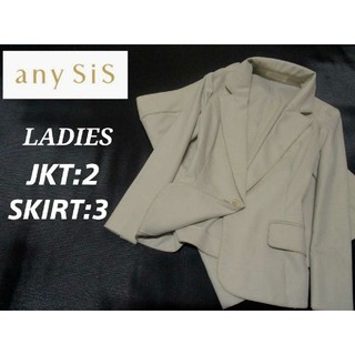 エニィスィス(anySiS)の上2下3 ◇any sis◇ スカートスーツ 春物(スーツ)