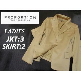 PROPORTION BODY DRESSING - 上3下2 美品PROPORTION BODY DRESSINGミニスカートスーツ