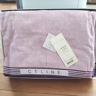 セリーヌ(celine)の【まぁ様専用】【新品】CELINE タオルケット(布団)