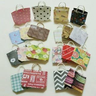 ハンドメイド ミニミニ手提げ紙袋 ランダム20枚(カード/レター/ラッピング)