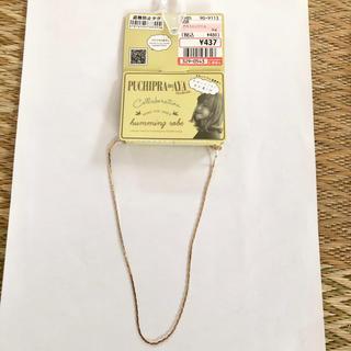 シマムラ(しまむら)の☆新品☆ プチプラのあや スエッジチェーンネックレス(ネックレス)