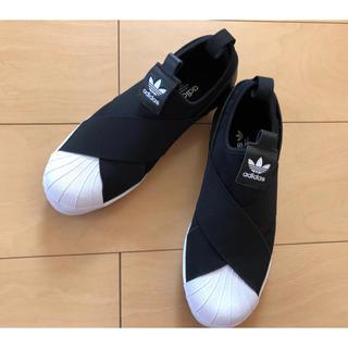 アディダス(adidas)のアディダス スーパースタースリッポン23.0cm(スリッポン/モカシン)