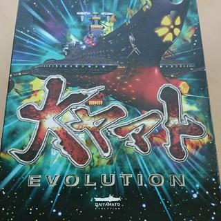 新品未開封 パズル  大ヤマト 男の子 送料込 戦艦大和 キャラクター 知育教育(模型/プラモデル)