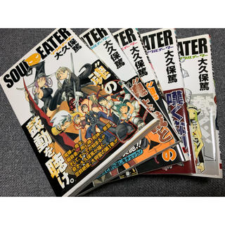 SQUARE ENIX - soul eater 1〜16巻