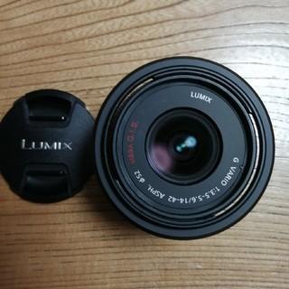 パナソニック(Panasonic)のパナソニック LUMIX G VARIO 14-42mm (レンズ(ズーム))