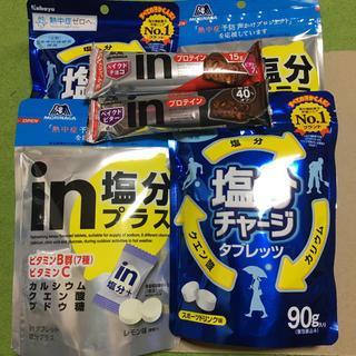 モリナガセイカ(森永製菓)のn 塩分 タブレット チャージ プロテインバー他 6個(その他)