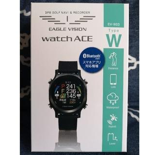 アサヒゴルフ(朝日ゴルフ)のEAGLE VISION watch ACE EV-933 (その他)