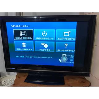日立 - HITACHI 日立 P42-HR02 プラズマテレビ