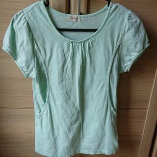 モーハウス(Mo-House)の【モーハウス】カリノ授乳Tシャツ(マタニティトップス)