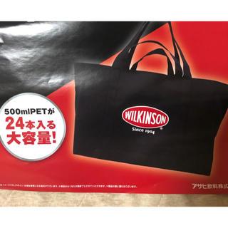 アサヒ(アサヒ)のウィルキンソン 大容量トートバック☆非売品(エコバッグ)