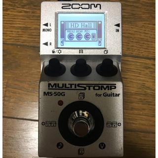 ズーム(Zoom)のZOOM MS-50G マルチストンプ ギター エフェクター(エフェクター)
