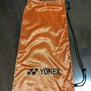 ヨネックス(YONEX)のラケットケース ヨネックス⭐新品⭐(ラケット)