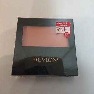 REVLON - 新品 レブロン マットパウダーブラッシュ 113
