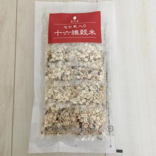 【もち麦入り】十六雑穀米15g×10袋(米/穀物)