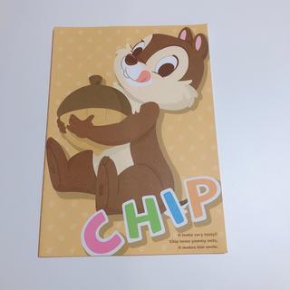 チップアンドデール(チップ&デール)のチップ&デール ノート チップ ディズニー Disney(ノート/メモ帳/ふせん)