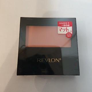 REVLON - 新品 レブロン マットパウダーブラッシュ 106