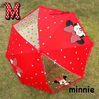 ディズニー(Disney)の新品 ! ミニー 傘 M 雨傘 ジャンプ キッズ 子供 女の子 入学 園児 入園(傘)