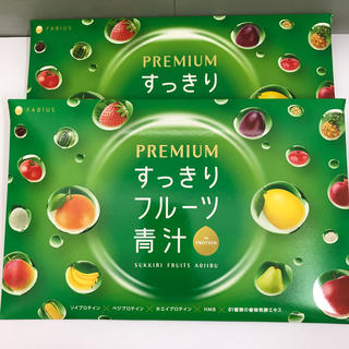 ファビウス(FABIUS)のプレミアムすっきりフルーツ青汁×2セット(青汁/ケール加工食品)