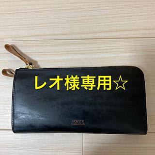 ポーター(PORTER)のPORTERフォイル お値下げ交渉OK☆(財布)