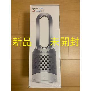 ダイソン(Dyson)の【新品未開封】Dyson Pure Hot + Cool Link HP03WS(ファンヒーター)