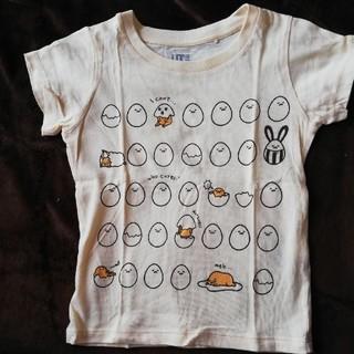 グデタマ(ぐでたま)の80半袖男女兼用Tシャツクリーム色ぐでたまキャラクター(Tシャツ)