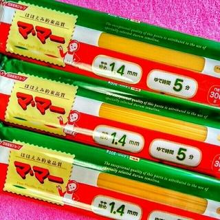 ニッシンセイフン(日清製粉)の【新品❤送料無料❗】⭐早ゆで5分❗⭐マ·マースパゲティ3袋計900㌘⭐(麺類)