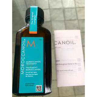 Moroccan oil - MOROCCANOIL  50ml。モロッカンオイル トリートメ