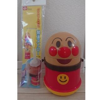 アンパンマン - 水筒 アンパンマン 新品ストロー付