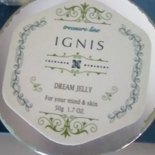 イグニス(IGNIS)のイグニスドリーム ジェリー4000円(ボディクリーム)