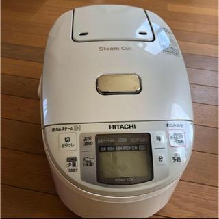 日立 - 本日のみ値下げ❗️ミドルクラス 日立 炊飯器 蒸気カット RZ-MV100K