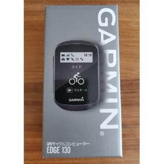 ガーミン(GARMIN)のeversmile様 専用 Garmin Edge130J(その他)