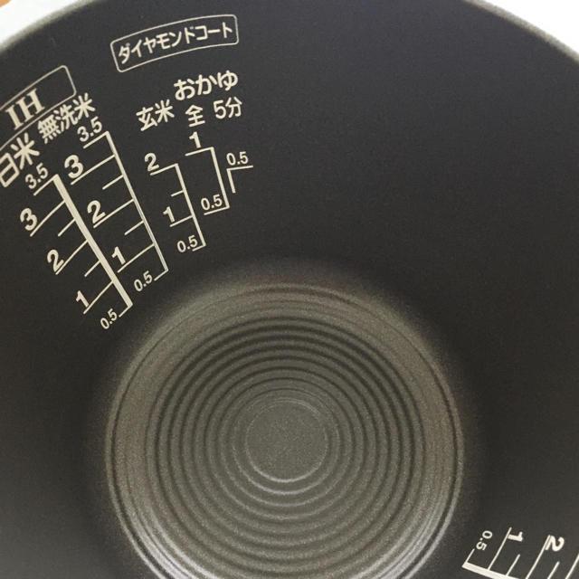 東芝(トウシバ)の東芝 炊飯器 RC-6XH  3.5合 2015年製 スマホ/家電/カメラの調理家電(炊飯器)の商品写真