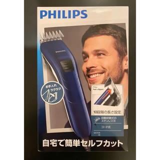 フィリップス(PHILIPS)のフィリップス ヘアカッター ブルー/シルバー QC5125/15(メンズシェーバー)