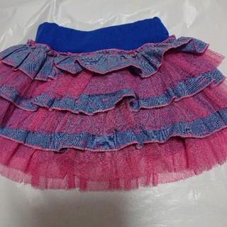 アナップキッズ(ANAP Kids)のANAPフリフリスカート110センチ(スカート)