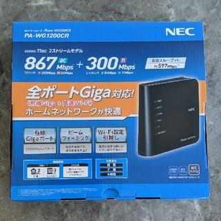 エヌイーシー(NEC)のNEC PA-WG1200CR(PC周辺機器)