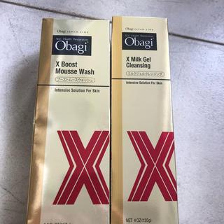 オバジ(Obagi)のオバジ  X 洗顔料 クレンジング 新品セットけ(クレンジング/メイク落とし)