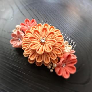 つまみ細工 正絹 サニーオレンジ(ヘアアクセサリー)